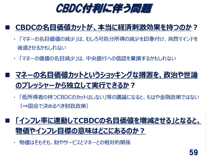 f:id:niwatako:20210617115251p:plain