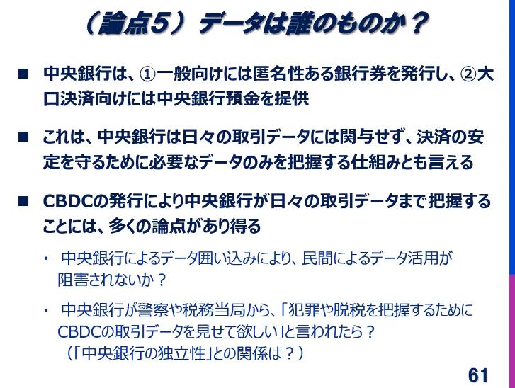 f:id:niwatako:20210617115421p:plain