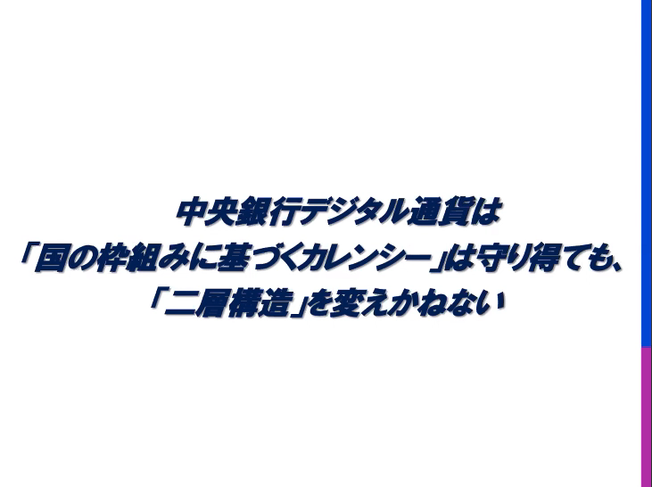 f:id:niwatako:20210617115526p:plain