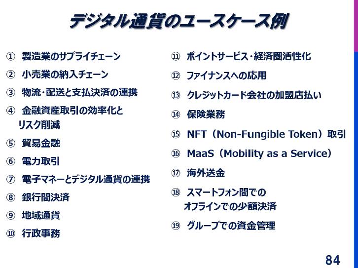 f:id:niwatako:20210617121928p:plain