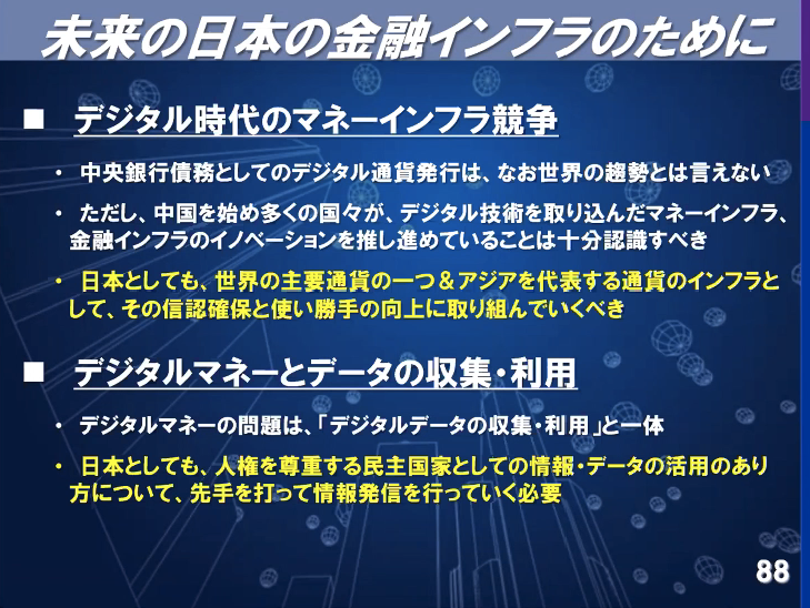 f:id:niwatako:20210617122150p:plain
