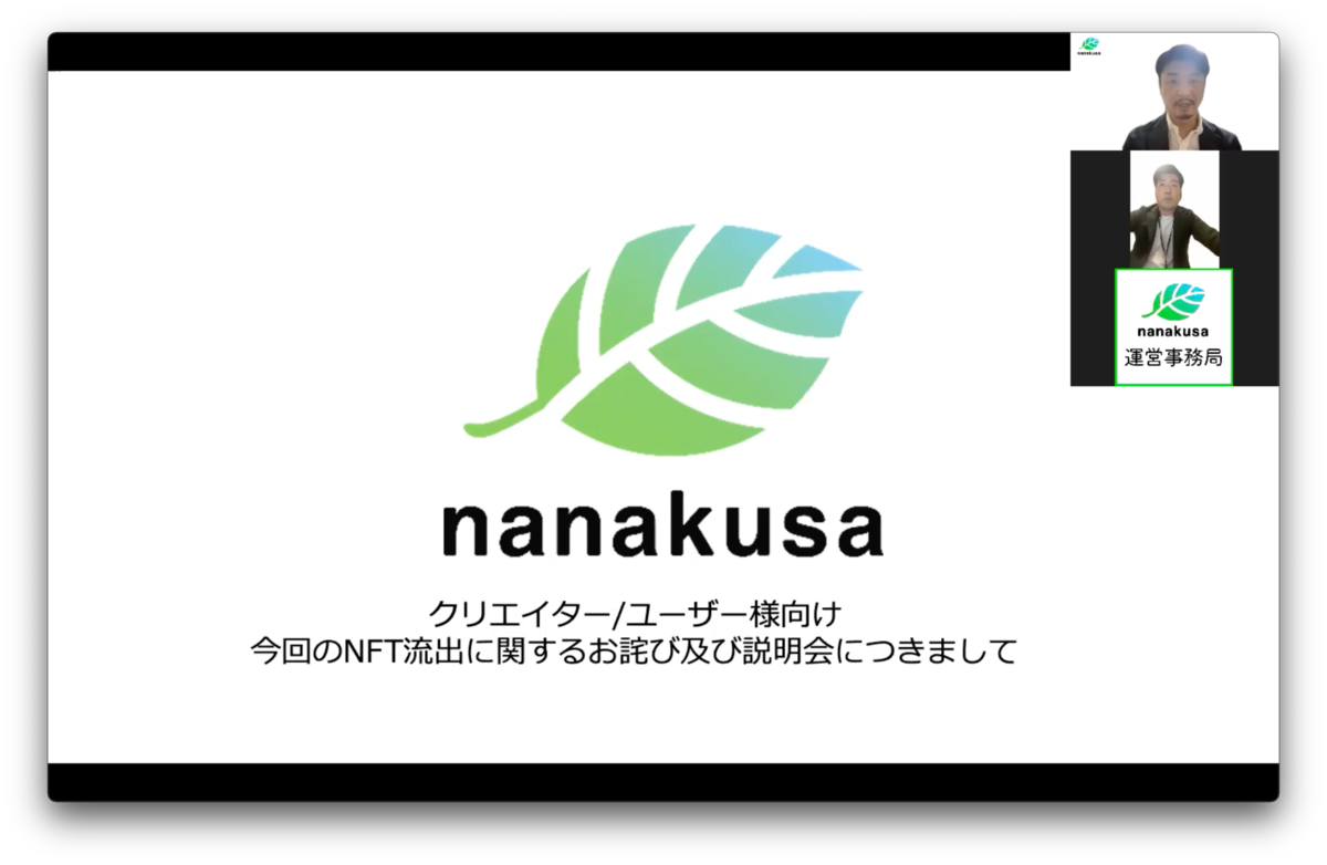 f:id:niwatako:20210907225253p:plain