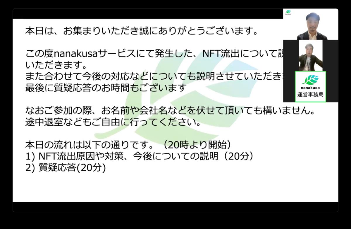 f:id:niwatako:20210907225439p:plain