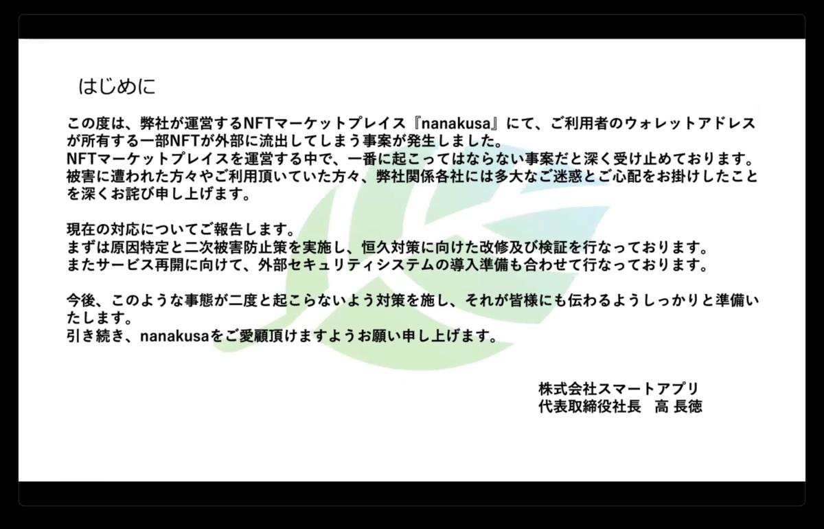 f:id:niwatako:20210907225739p:plain