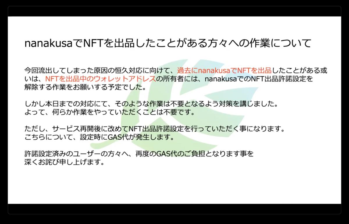 f:id:niwatako:20210907234552p:plain