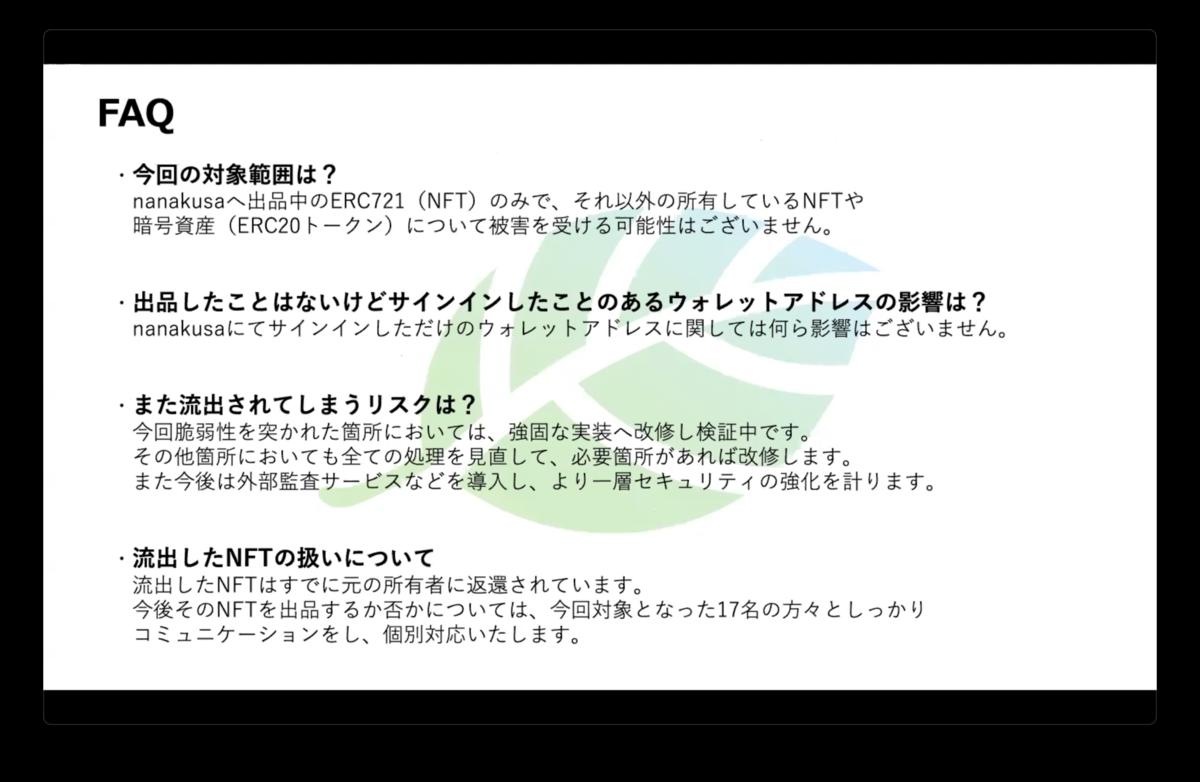 f:id:niwatako:20210907235452p:plain