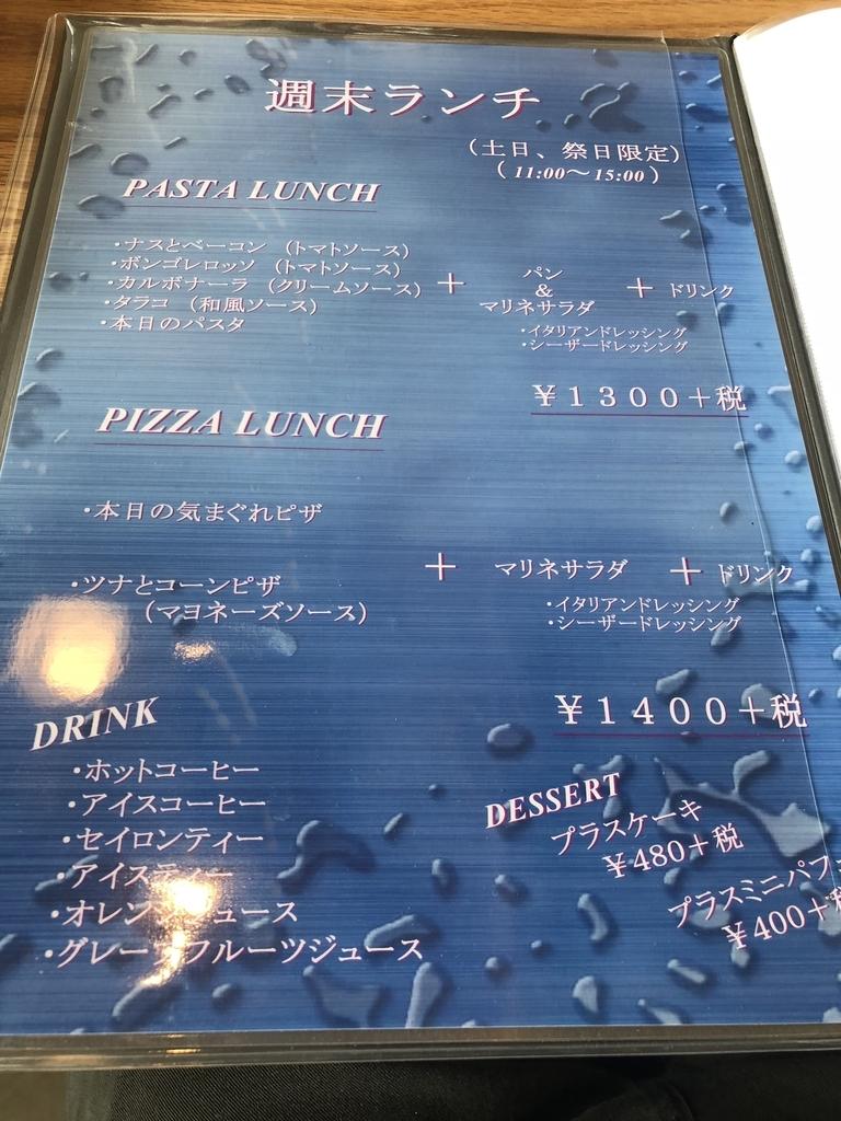 f:id:niwatori-napi:20181011000018j:plain
