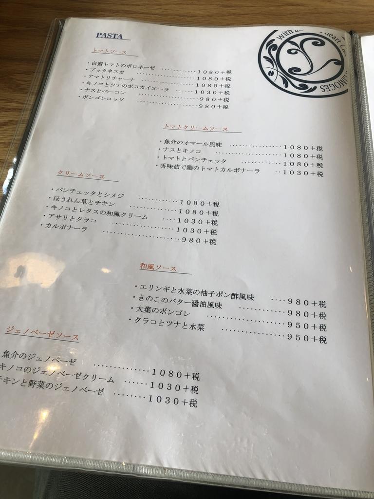 f:id:niwatori-napi:20181011000035j:plain