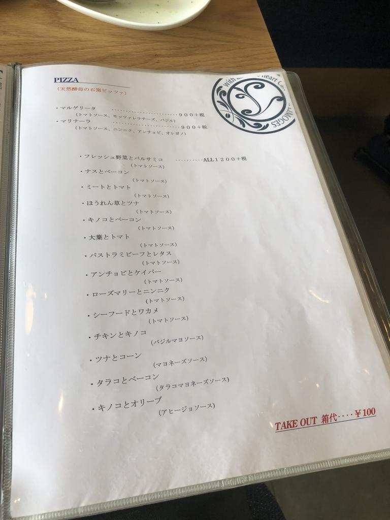 f:id:niwatori-napi:20181011000041j:plain