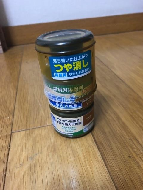 f:id:niwatori-napi:20190608124529j:plain