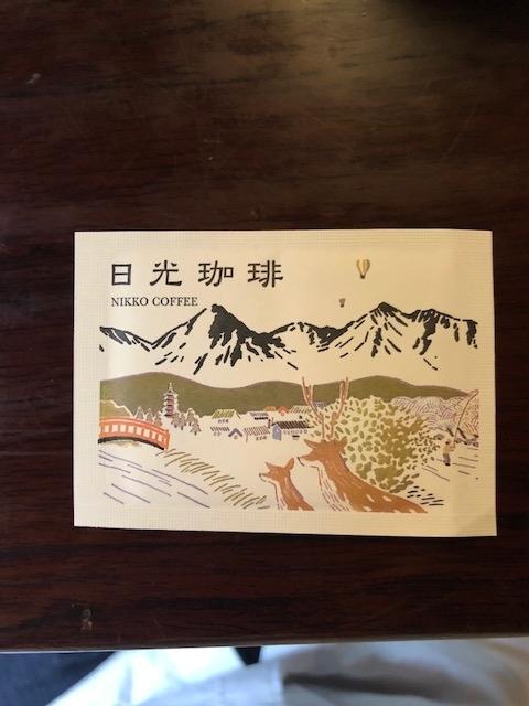 f:id:niwatori-napi:20190715114031j:plain