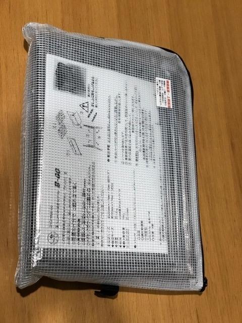 f:id:niwatori-napi:20190715114236j:plain