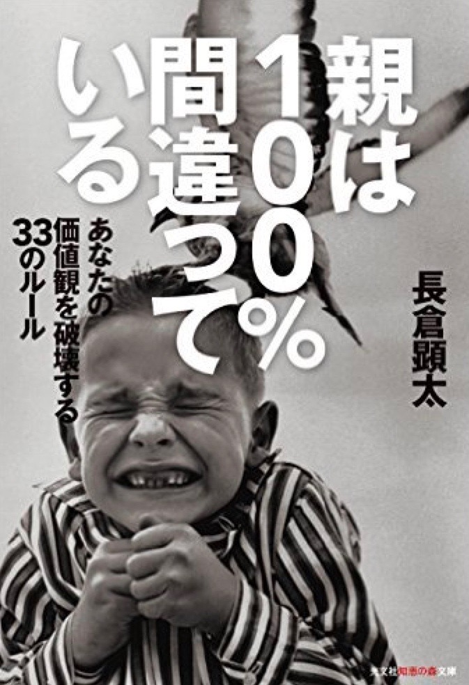 f:id:niwatori-no-syoutotu:20170309193339j:plain