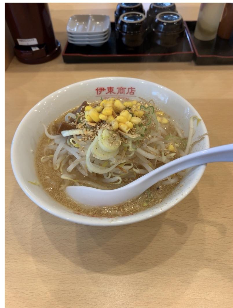 f:id:niwatori51:20190607231602j:plain