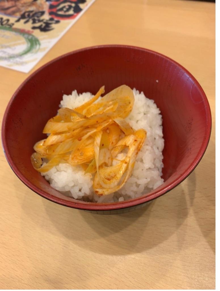 f:id:niwatori51:20190607233643j:image