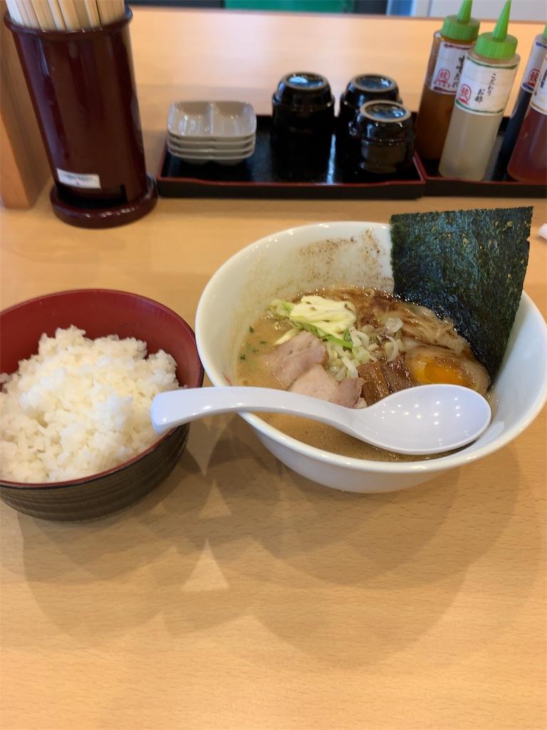 f:id:niwatori51:20190610144632j:image