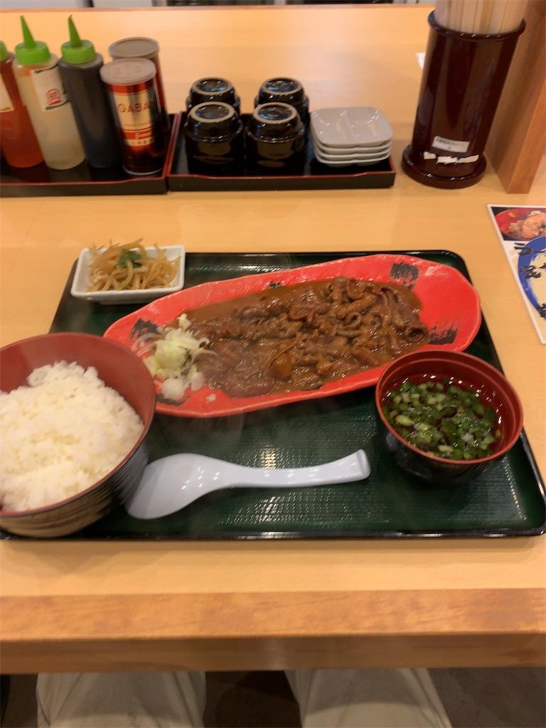f:id:niwatori51:20190610231951j:image