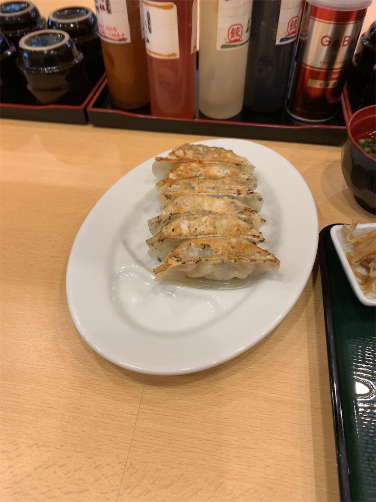 f:id:niwatori51:20190610232019j:image