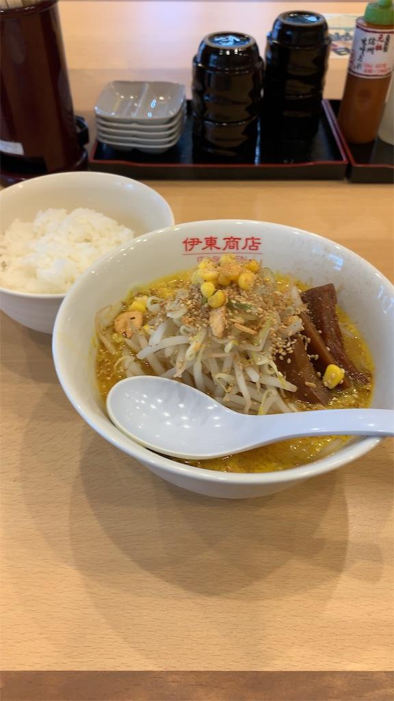 f:id:niwatori51:20190612214905j:image