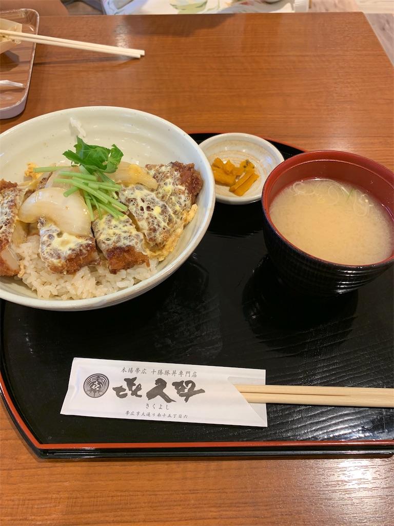 f:id:niwatori51:20190707164243j:image