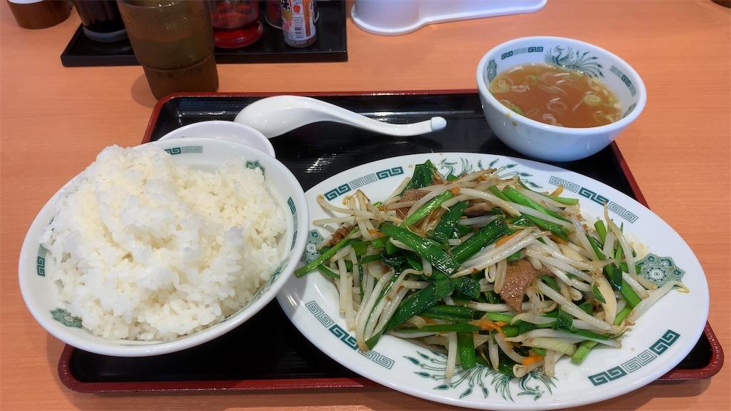 f:id:niwatori51:20190710131820j:image