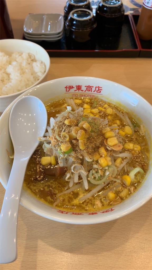 f:id:niwatori51:20190726132907j:image
