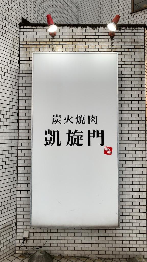 f:id:niwatori51:20190728213224j:image