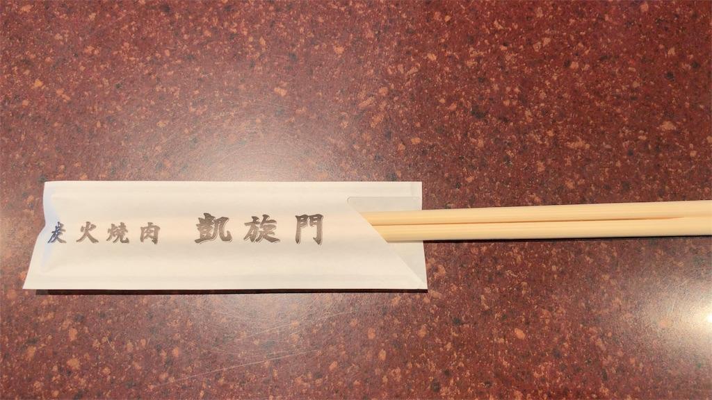 f:id:niwatori51:20190728213445j:image