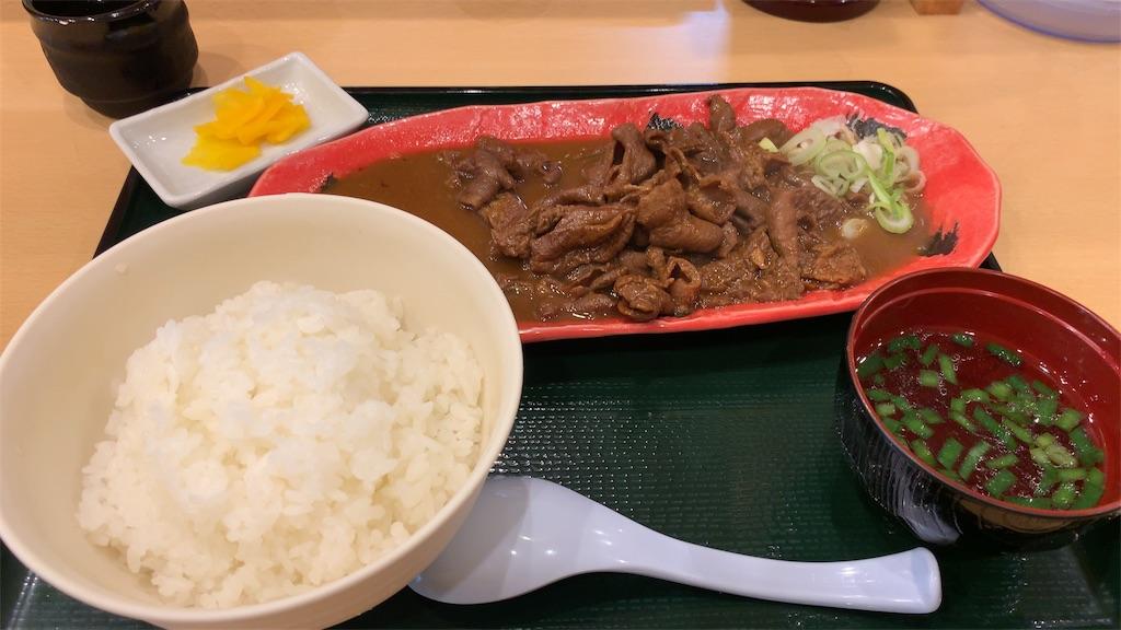 f:id:niwatori51:20190731131758j:image