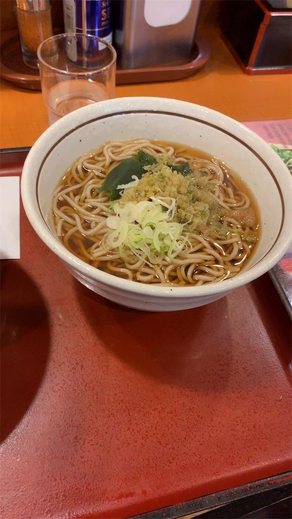 f:id:niwatori51:20190808201545j:image