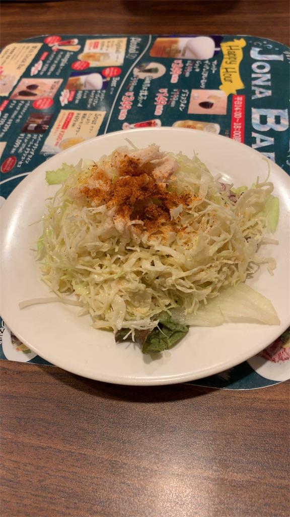 f:id:niwatori51:20190812211012j:image