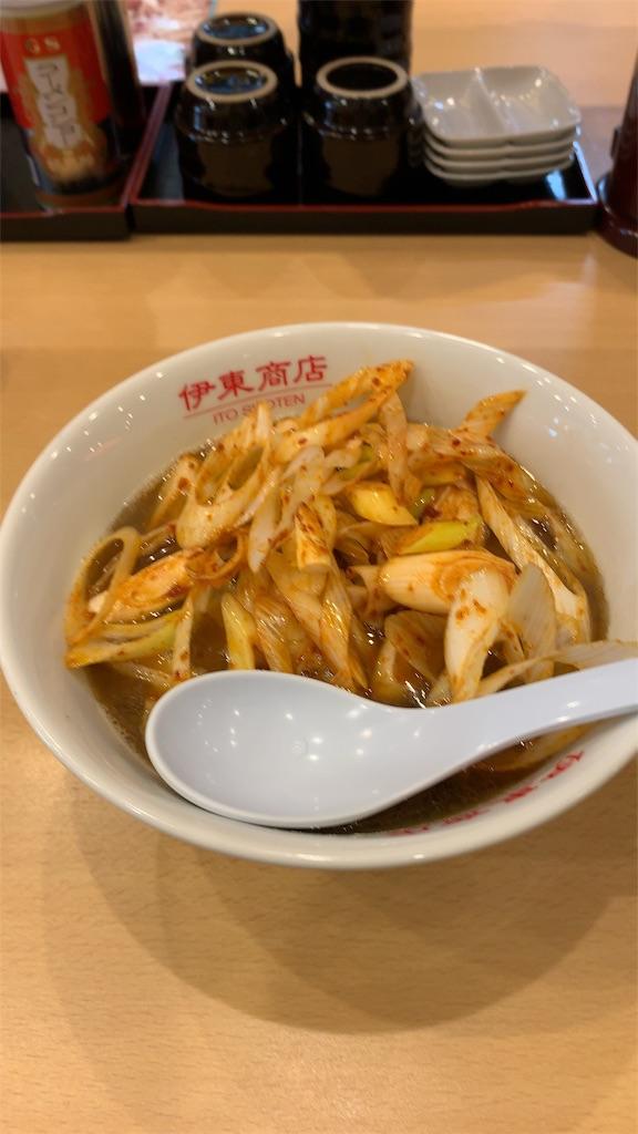 f:id:niwatori51:20190815135505j:image