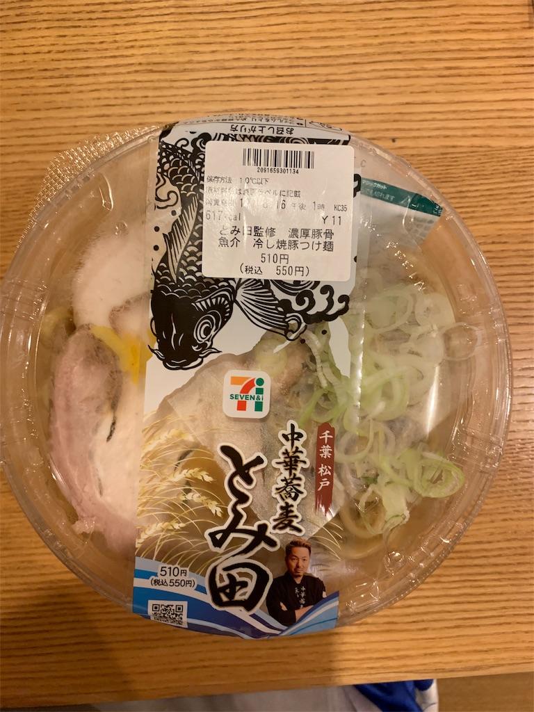 f:id:niwatori51:20190815210831j:image