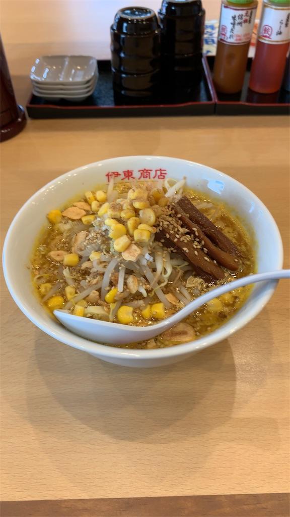 f:id:niwatori51:20190816131847j:image
