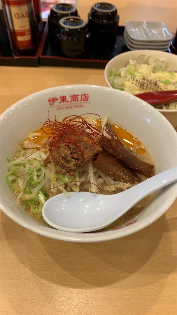 f:id:niwatori51:20190820191216j:image