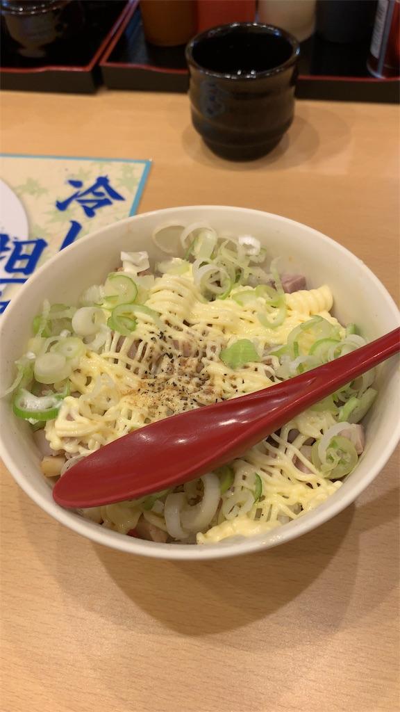 f:id:niwatori51:20190820191449j:image