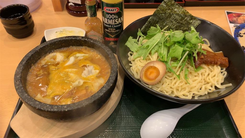 f:id:niwatori51:20190830133342j:image