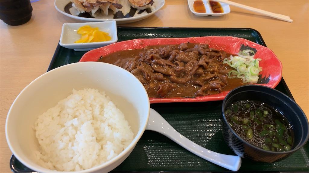 f:id:niwatori51:20190909132336j:image