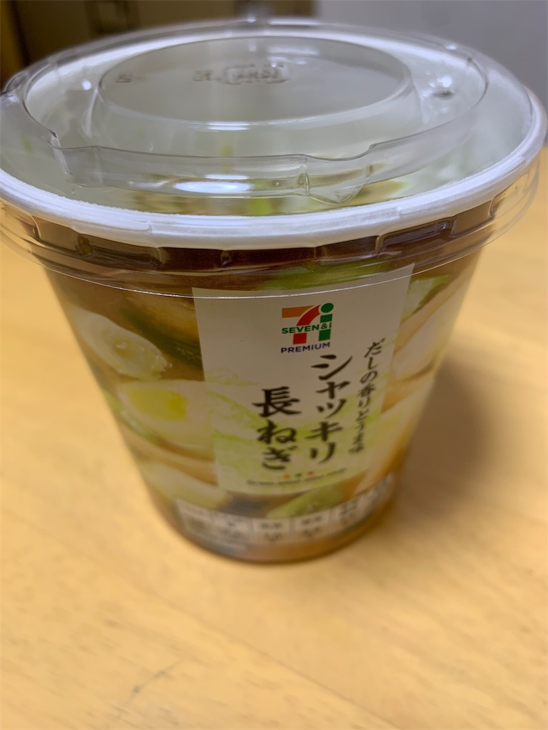 f:id:niwatori51:20190910194414j:image