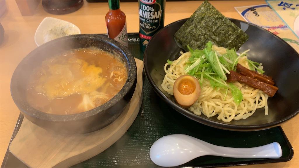 f:id:niwatori51:20190919133403j:image