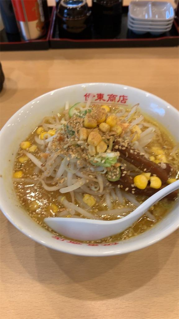 f:id:niwatori51:20190921212042j:image