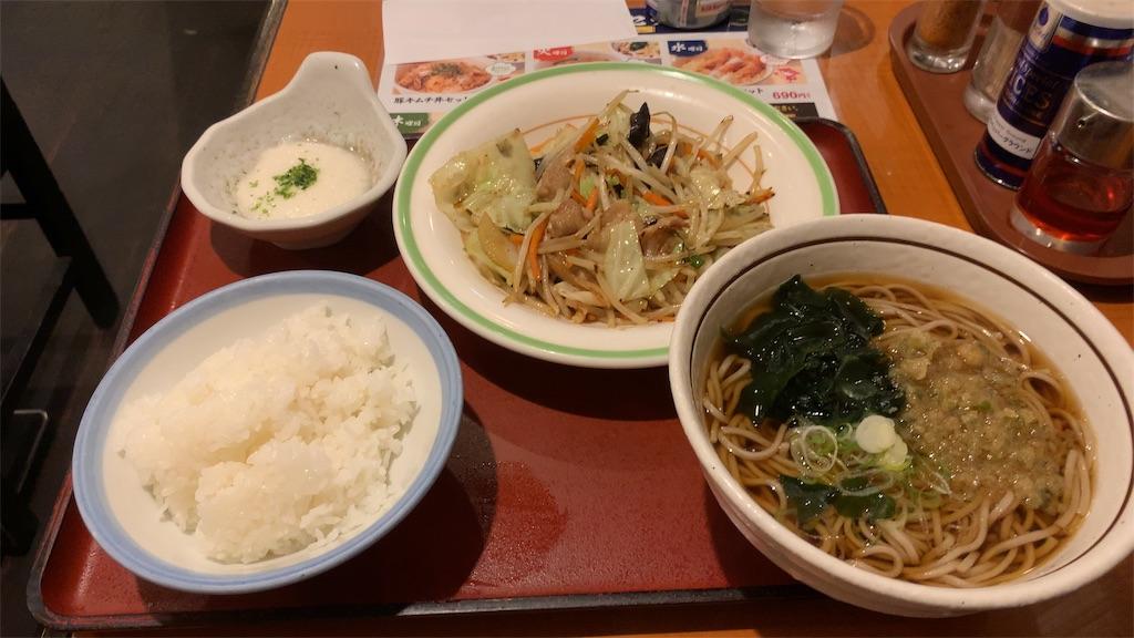 f:id:niwatori51:20191008194017j:image