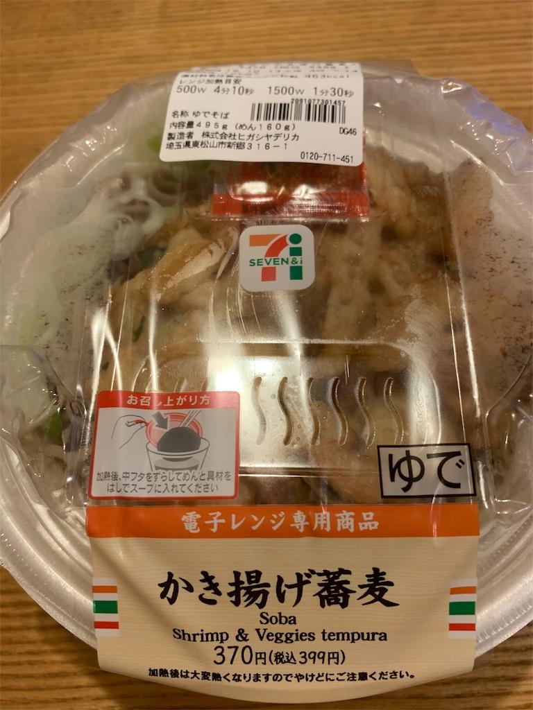 f:id:niwatori51:20191012131835j:image
