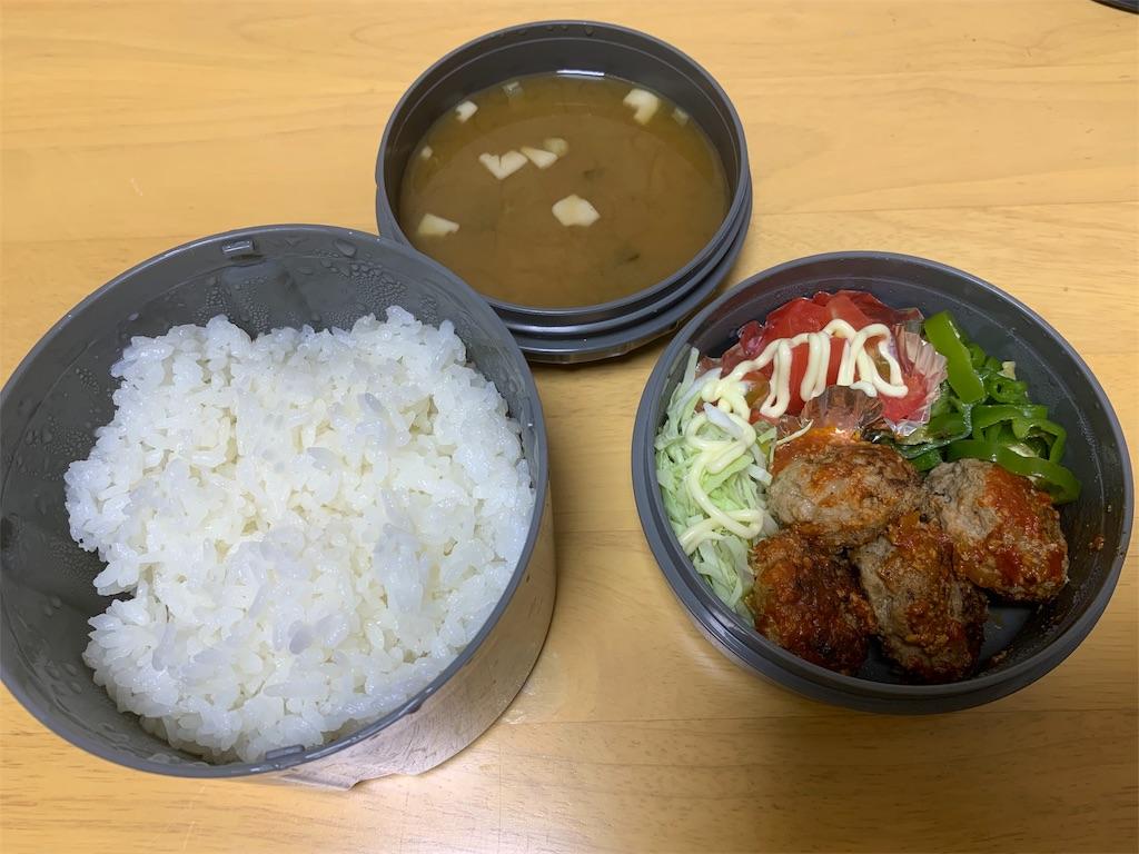 f:id:niwatori51:20191015193517j:image