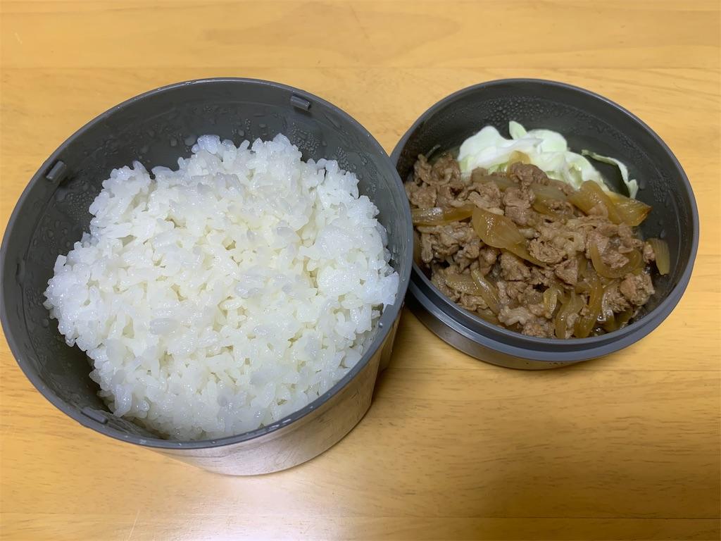f:id:niwatori51:20191021123738j:image
