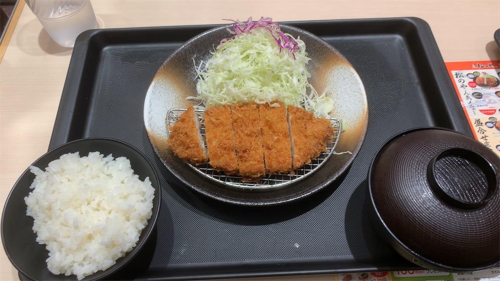 f:id:niwatori51:20191021140358j:image