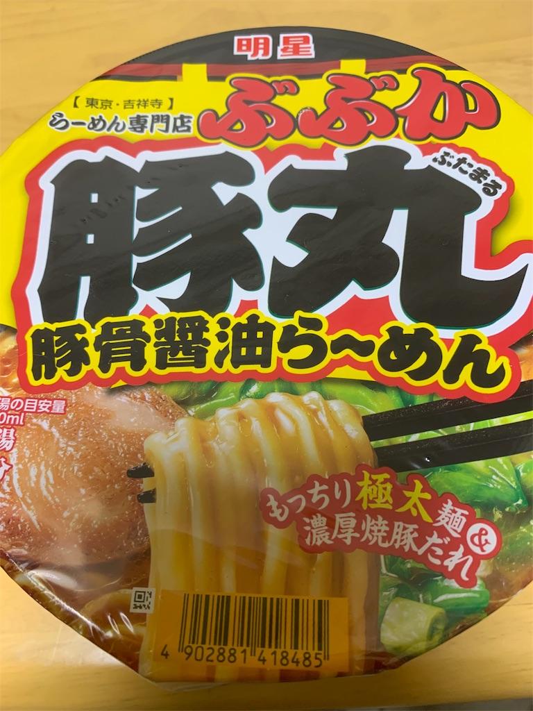 f:id:niwatori51:20191025183701j:image