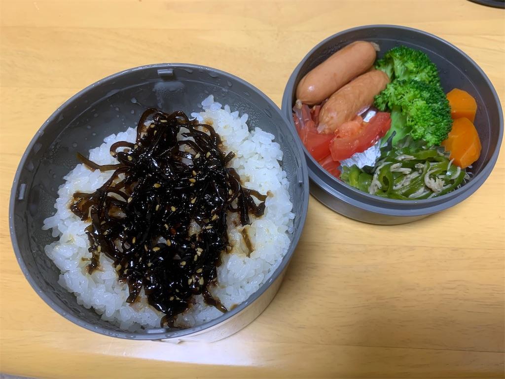 f:id:niwatori51:20191031132056j:image