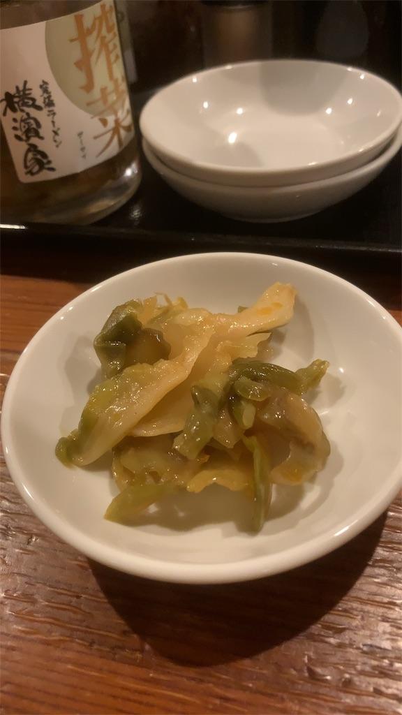 f:id:niwatori51:20191101212750j:image