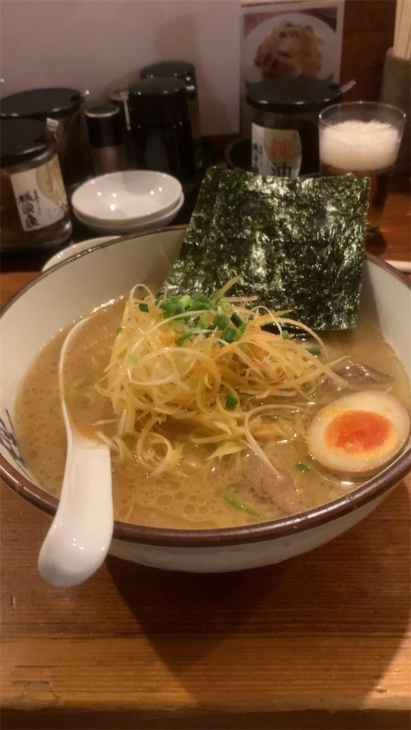 f:id:niwatori51:20191101212837j:image
